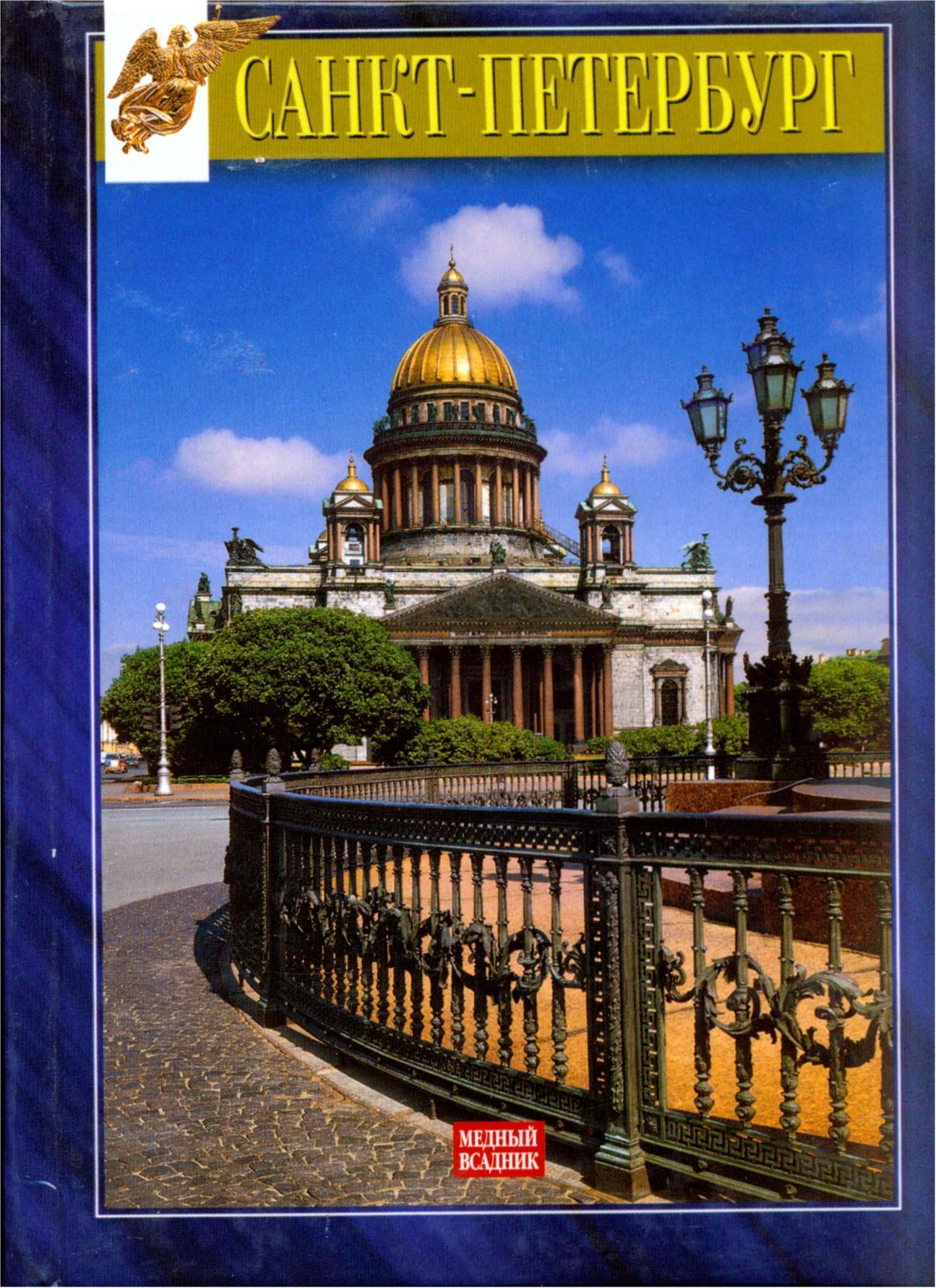 3 Дивана Санкт-Петербург